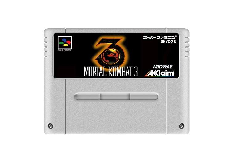 Imagem principal de Mortal Kombat II - Cartucho Famicom